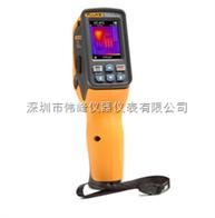 Fluke VT04特价销售福禄克Fluke VT04 可视红外测温仪