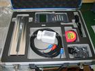 KH/LBYS手持式超声波流量计专业提供/超声波流量计
