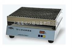 台式振荡器TZ-A,台式振荡器工作原理