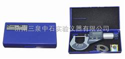 BMH-J3便携式纸张测厚仪