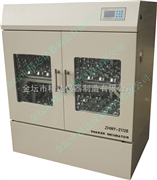 ZHWY-1102落地式大型双层恒温培养摇床