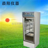 晨阳仪器专业生产SPX-150光照培养箱