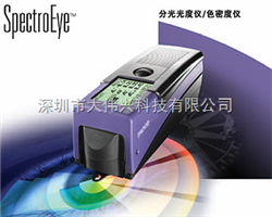 SpectroEye分光光度仪
