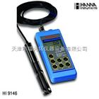 HI9146 便携式防水溶解氧测定仪