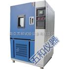 DHS-100小型低温恒温恒湿试验箱 断路器