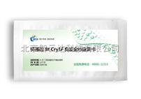 Bt Cry1F轉基因 Bt Cry1F免疫金標速測卡