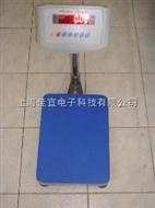 湖南电子秤(电子称)