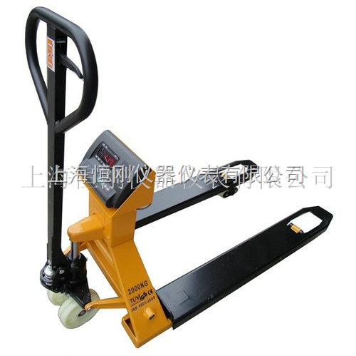 碳钢液压叉车电子秤