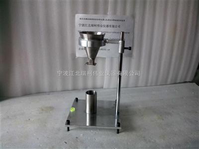 FT-105EGB22875樹脂密度測定儀,高吸收性樹脂堆積密度儀,