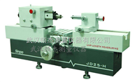 JD25-H数据处理万能测长仪/测长机|光学测量仪器