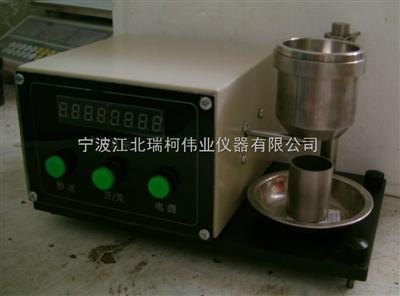 FT-102B寧波瑞柯儀器FT-102B自動粉末流動性測試儀,直銷