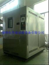 JR蓄热式高低温冲击试验机价格,佛山冷热冲击箱
