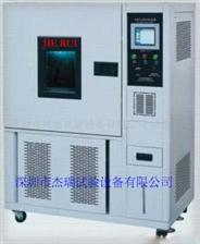JR-TE-600深圳快速升降温实验机价格,高低温快速箱