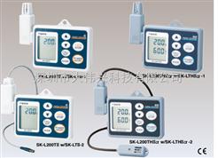 SK-L200T II佐藤SATO湿度计8160