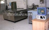 DDR-2全级配混凝土冻融试验装置/混凝土冻融试验机