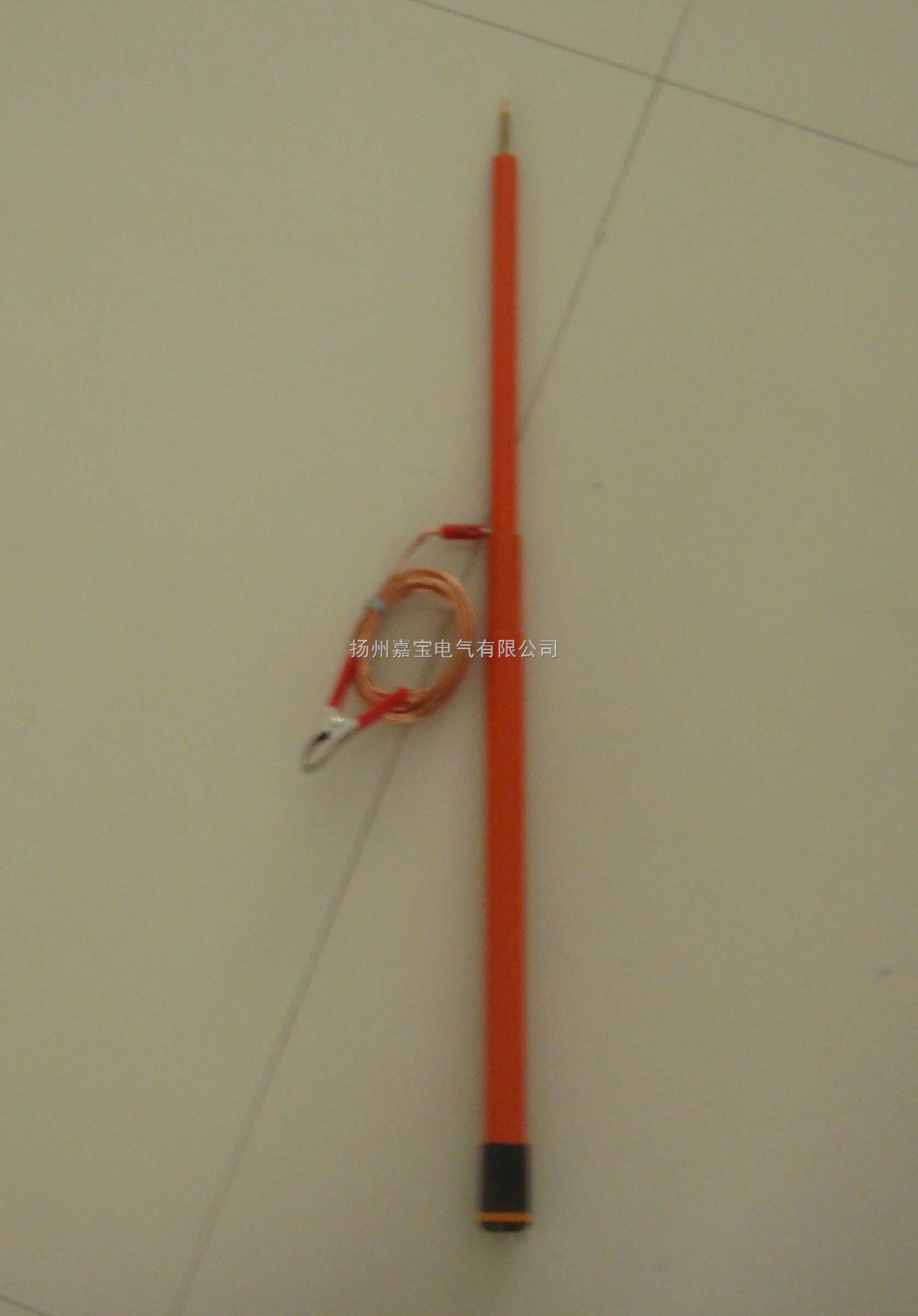 220v电棒内部接线图