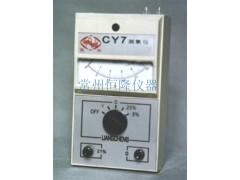 CY7测氧仪