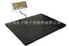 南京3吨电子地磅秤