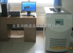 水泥水化热测量系统(新款)