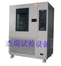 高低溫循環測試箱,高低溫實驗機報價
