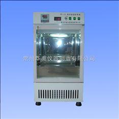 BS-1E/2F/4G數顯振蕩培養箱生產廠家金壇