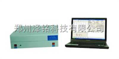 JKG-205型测汞仪/黑龙江水体中汞含量测汞仪*