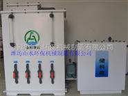 虎林次氯酸钠发生器在MPR清洗中的应用