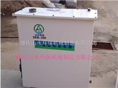 海林次氯酸钠发生器利用热循环原理溶解