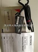 SR510条码扫描器SR510主机+电源