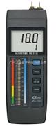 MS-7003 混凝土/木材水分计