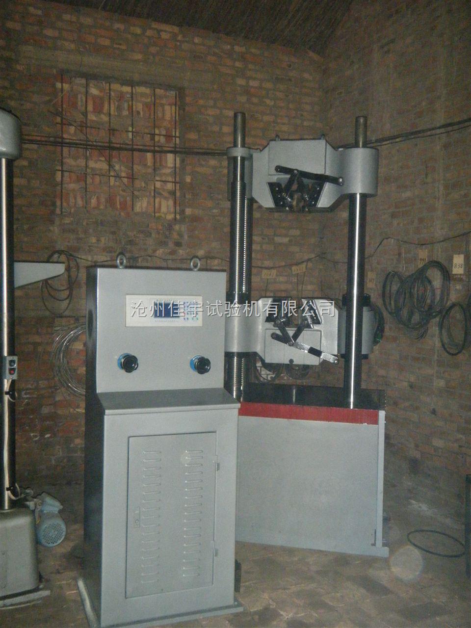 舊液壓式萬能試驗機價格