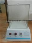 复合膜带专用密封性测试仪