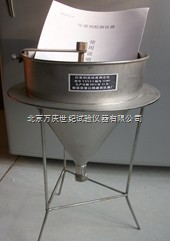 YXYJ-1压浆剂流动度试验仪