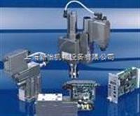 05E009ME-K-PID上海新怡机械全系列ATOS现货05E009ME-K-PID阿托斯叠加式流量控制阀