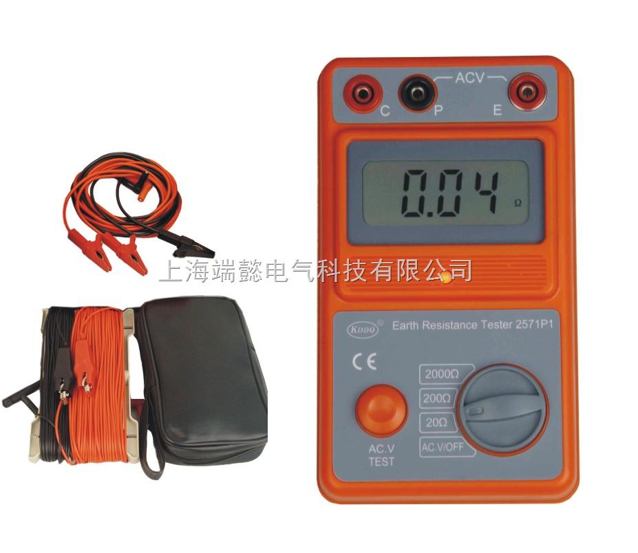 der2571p-接地电阻测量仪-上海端懿电气科技有限公司