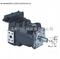 PFE-31022/1DU上海新怡机械全系列直销ATOS PFE-31022/1DU叶片泵,阿托斯PFE-31022/1DU叶片泵