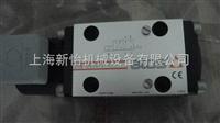 PFE-32028/3DV上海新怡机械全系列ATOS PFE-32028/3DV叶片泵,阿托斯 PFE-32028/3DV叶片泵