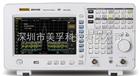 北京普源频谱分析仪价格