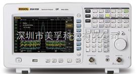 DSA1030-TG北京普源频谱分析仪价格
