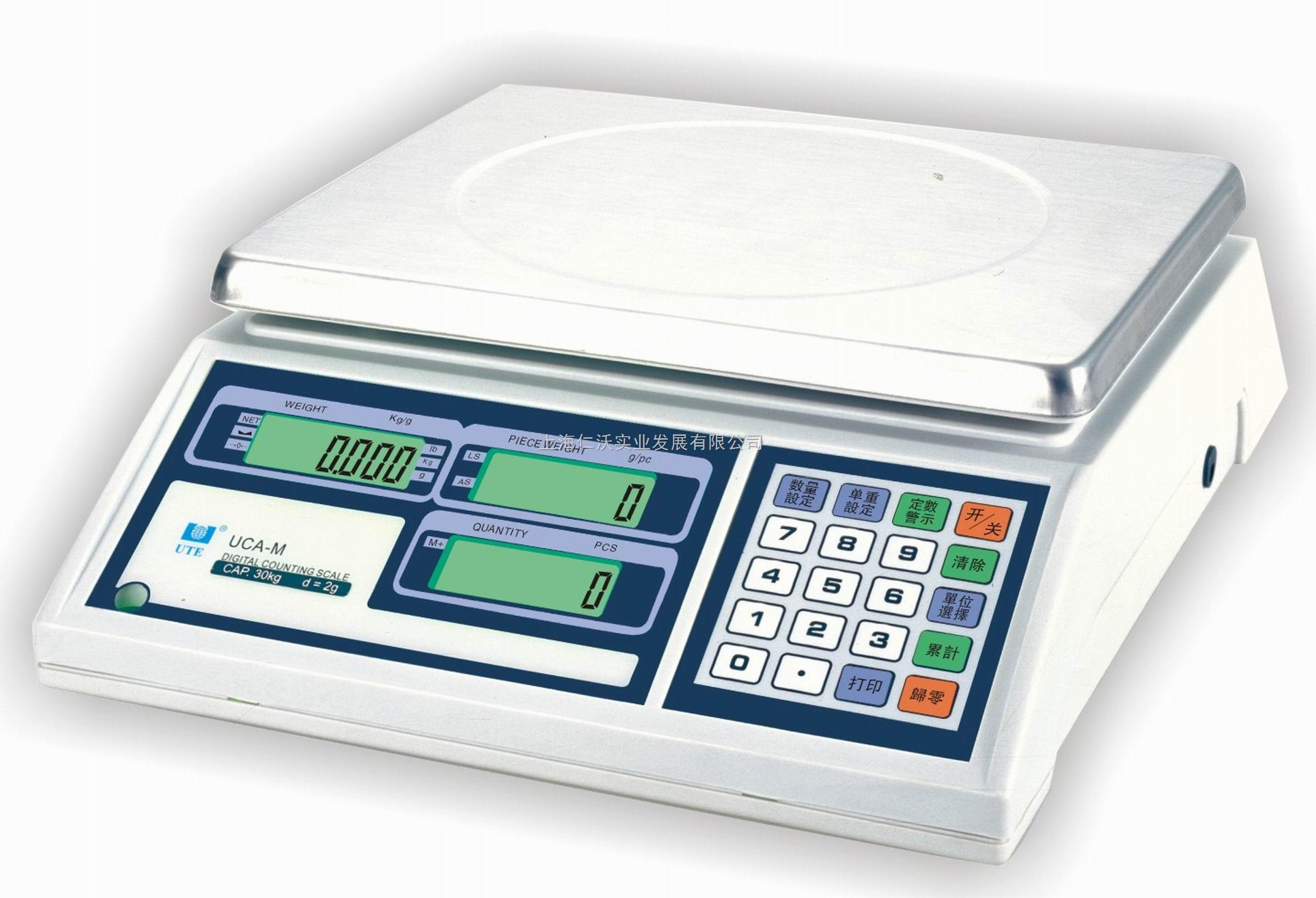 台湾UTE联贸UCA-M电子称CAP:1.5kg/d=0.1g