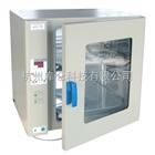 GZX-9140MBE 鼓风干燥箱