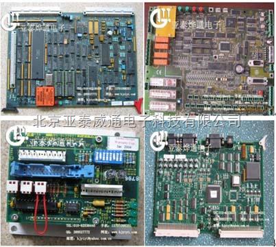 供应包装设备灌装机电路板维修