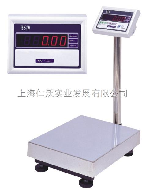 UTE联贸BSW-60kg/d=2g电子磅称易管家软件