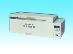 DU系列电热恒温油浴槽