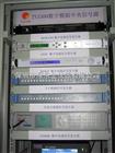 TV/GPS中央信號源集成系統