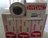 大量供应贺德克滤芯HYDAC过滤器