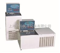 HC-1030低温恒温槽 -10度低温槽 30升低温槽