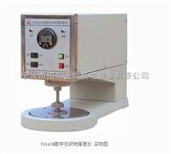 YG141NYG141N数字式织物厚度仪