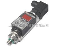 EDS300上海新怡机械全系列进口贺德克EDS300电子压力开关,HYDAC电子压力开关