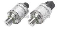810EDS810上海新怡机械全系列供应贺德克810EDS810 电子压力开关,HYDAC电子压力开关